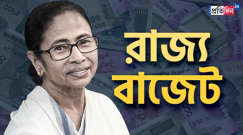 CM Mamata Banerjee govt to present West Bengal budget 2021 | Sangbad Pratidin