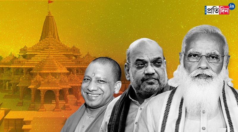 Ayodhya Ram temple to open for devotees at the end of 2023 before Loksabha Vote | Sangbad Pratidin
