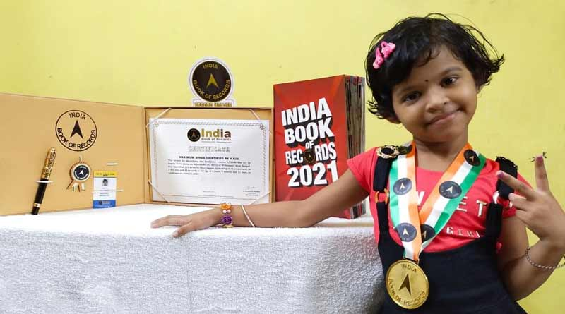 Chandrakona girl in India Book of Records reciting names of 111 birds | Sangbad Pratidin