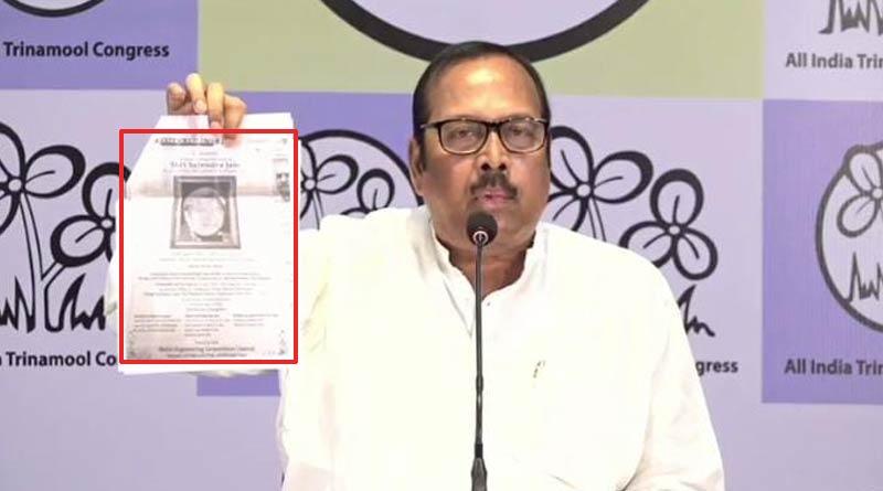 Jain Hawala: TMC launches fresh salvos at Governor Jagdeep Dhankhar | Sangbad Pratidin