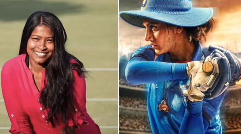 Barakpore Actress Sampa Mandal to act in Srijit mukherkji's bipopic on Mithali Raj | Sangbad Pratidin