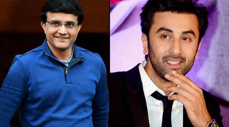 Bollywood actor Ranbir Kapoor may play as Sourav Ganguly in biopic । Sangbad Pratidin