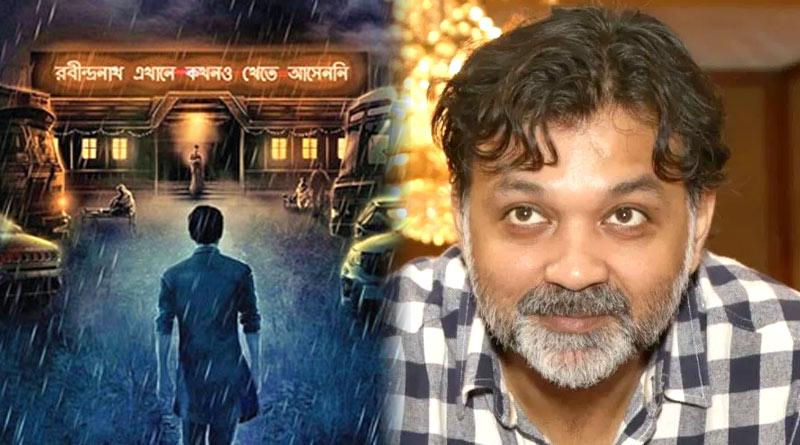 Srijit Mukherji shares special menu card of Rabindranath Ekhane Kokhono Khete Asenni series | Sangbad Pratidin