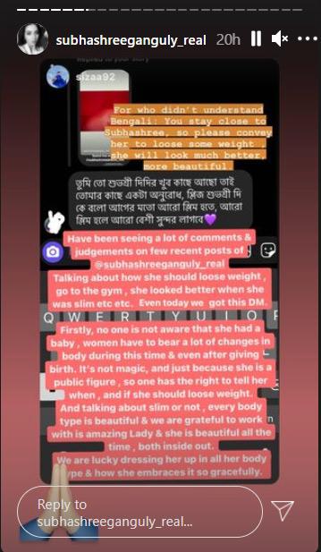 Subhashree Instagram story