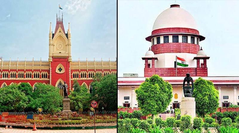 Calcutta High Court files special leave petition in Supreme Court | Sangbad Pratidin