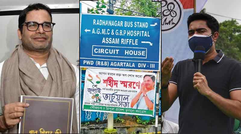 TMC leader Abhishek Banerjee will visit Tripura to finalise poll strategy with team PK | Sangbad Pratidin
