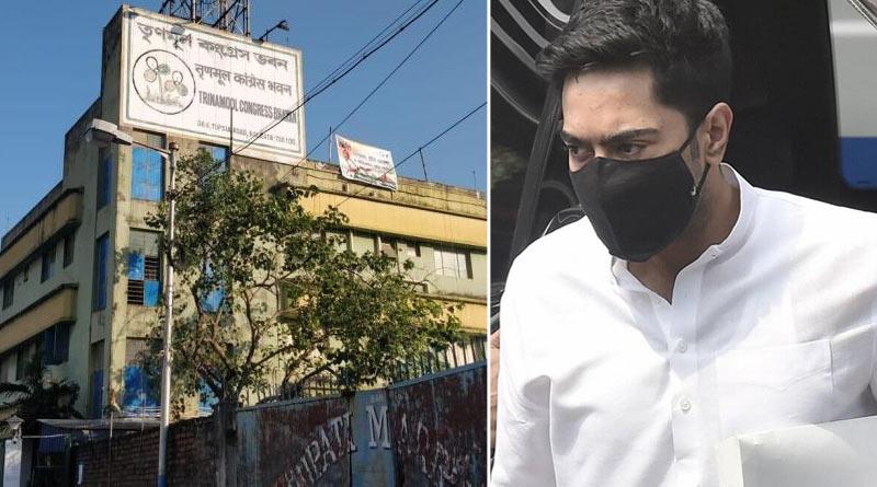 MP Abhishek Banerjee to preserve memories of old Trinamool Bhavan   Sangbad Pratidin