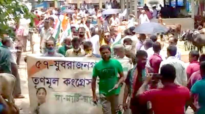 TMC stages protest over 23 I Pac member assulted in Tripura | Sangbad Pratidin