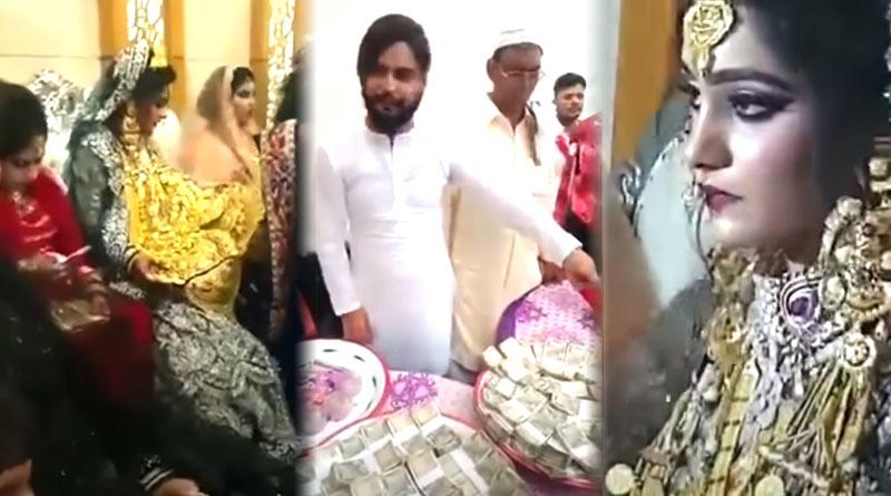 Uttar Pradesh man brags of bagging dowry, lands in jail | Sangbad Pratidin