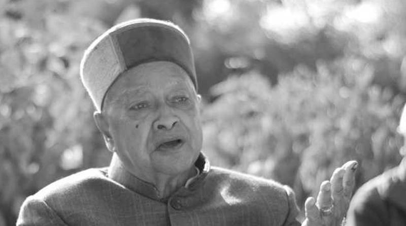 Former Himachal Pradesh chief minister and Congress leader Virbhadra Singh passes away   Sangbad Pratidin
