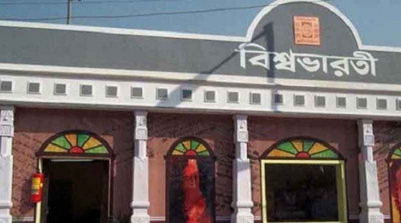Vishvabharati: Professors, pensioners get due after long days   Sangbad Pratidin