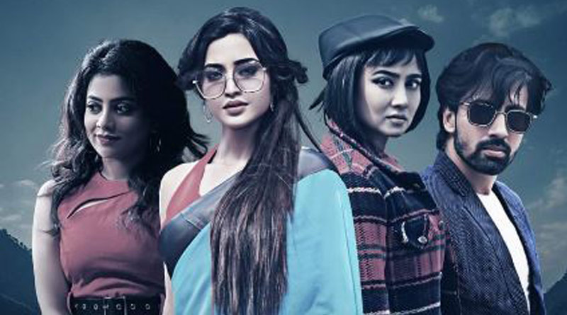 web series Kalimpong Krimes to be launched on august 6 | Sangbad Pratidin