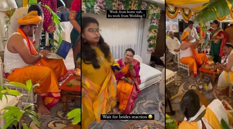 Work From Wedding: hilarious video of a groom working on his laptop on his wedding day is viral on social media । Sangbad Pratidin
