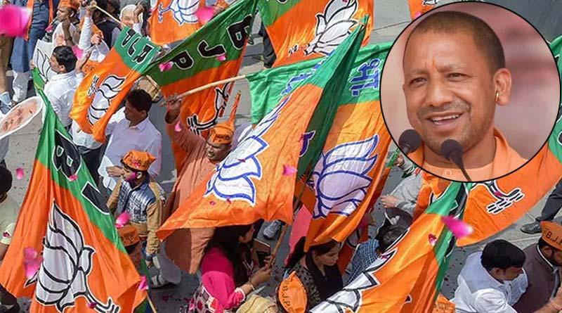 Big win for BJP in UP Local Body polls | Sangbad Pratidin