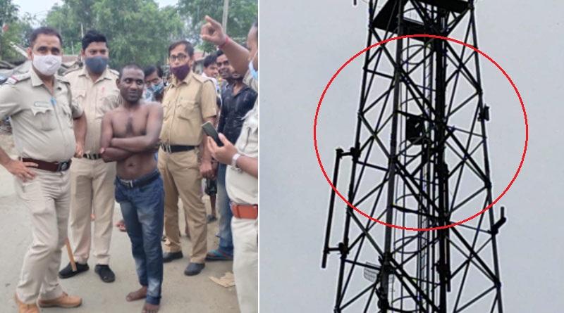 Enacting Sholay like drama 'heartbroken' man climbs tower at Bardhaman | Sangbad Pratidin