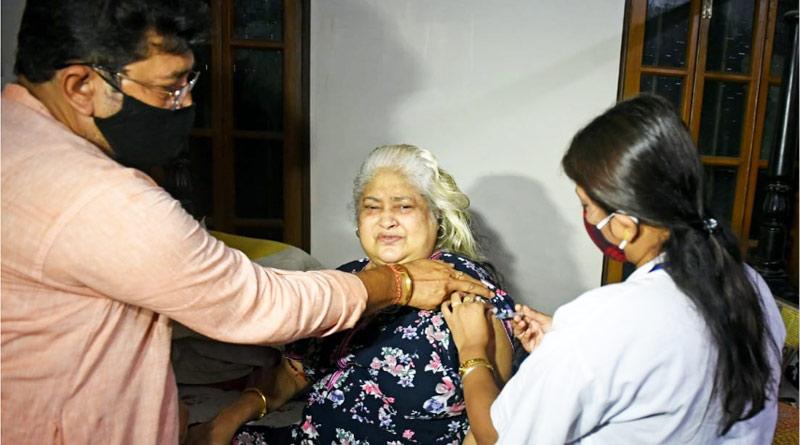 Corona pandemic: Vaccine at doorstep initiative launched for Bhabanipur | Sangbad Pratidin