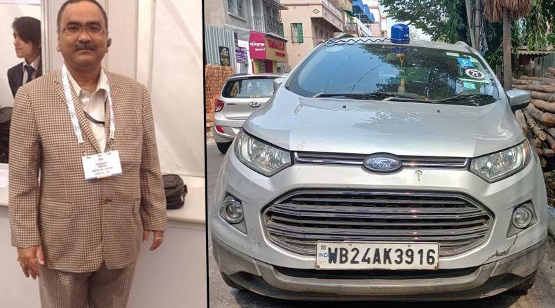 Gariahat PS arrested 'fake' officer with blue beacon car | Sangbad Pratidin