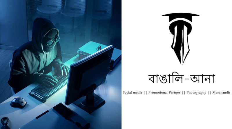 Facebook-Instagram like Social accounts of Bangali-Aana hacked, later recovered | Sangbad Pratidin