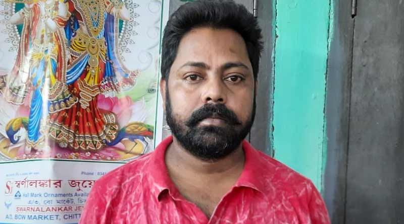 Financial fraud in the name of job, accused arrested   Sangbad Pratidin