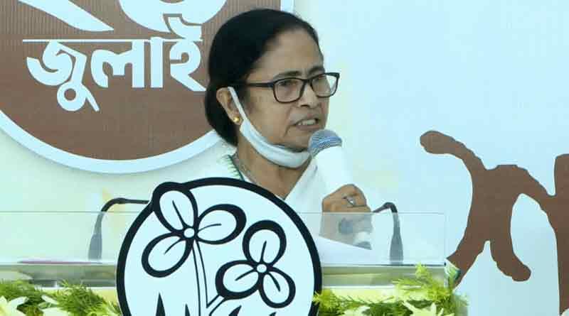 TMC leader Mamata Banerjee's 21 July speech goes viral on Facebook | Sangbad Pratidin