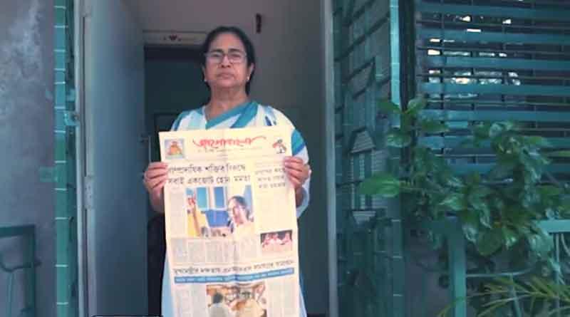 TMC leader Mamata Banerjee announces Jago Bangla will publish as Digital daily from 21 July 2021 | Sangbad Pratidin