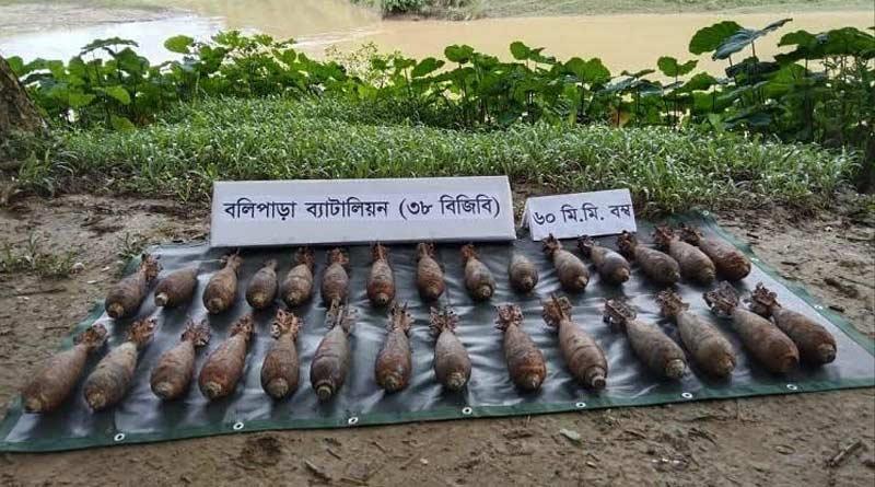 29 mortar shells recovered in Bangladesh | Sangbad Pratidin
