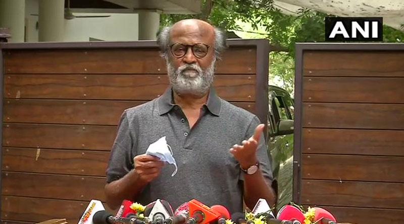 'Don't have plans to enter politics in future': Rajinikanth dissolves Rajini Makkal Mandram   Sangbad Pratidin