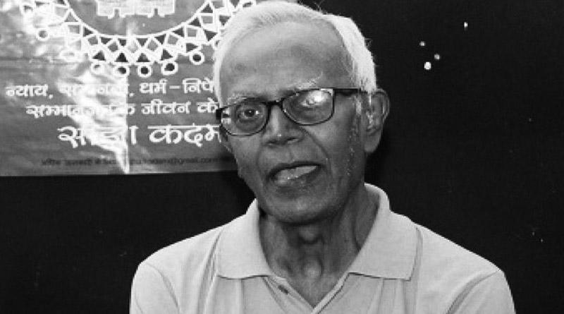 Stan Swamy, arrested in Elgar Parishad case, passes away | Sangbad Pratidin