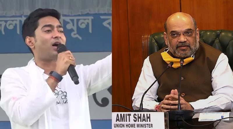 TMC MP Abhishek Banerjee slams HM Amit Shah over Delhi minor rape | Sangbad Pratidin