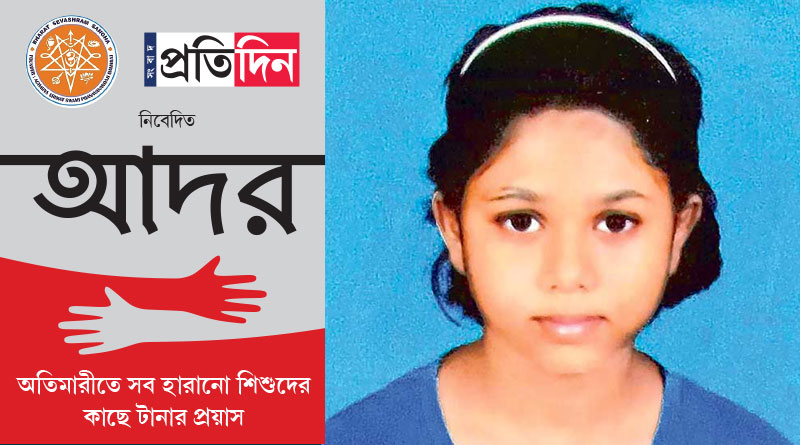 12 year old motherless Snehasree from Baranagar now loses father to Covid-19 । Sangbad Pratidin