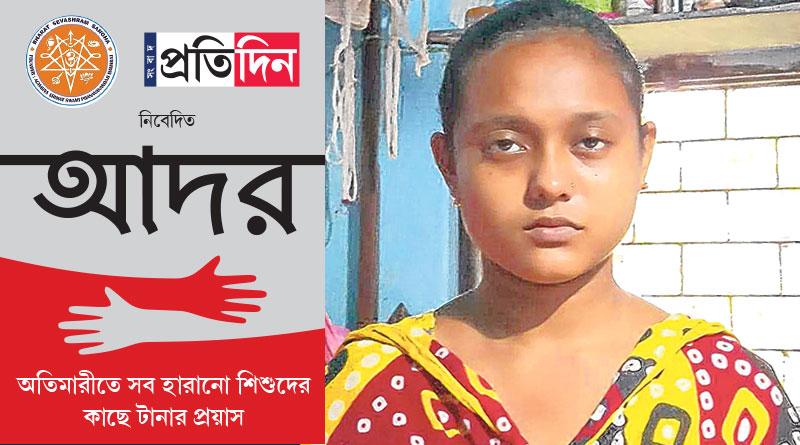 Howrah family loses sole bread earner to corona pandemic । Sangbad Pratidin