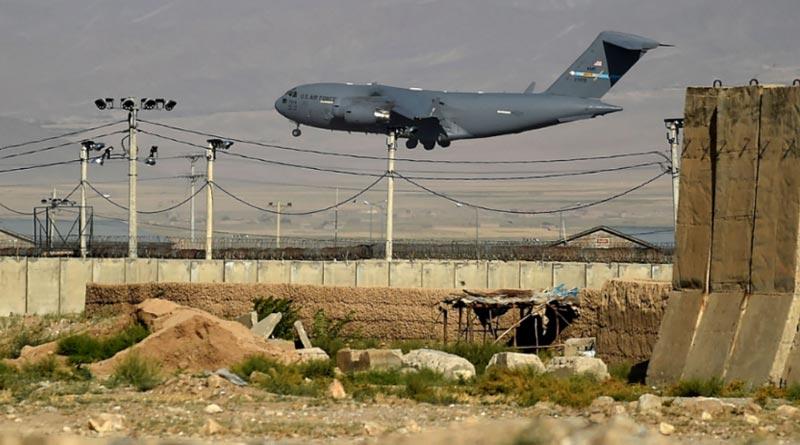 Taliban condemn U.S. air strikes in afghanistan | Sangbad Pratidin