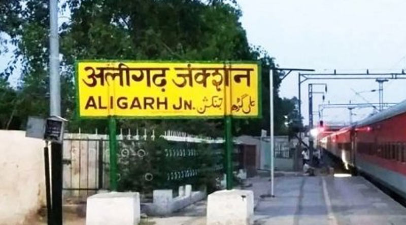 Name change of Aligarh to 'Harigarh', district panchayat sends proposal to UP Govt