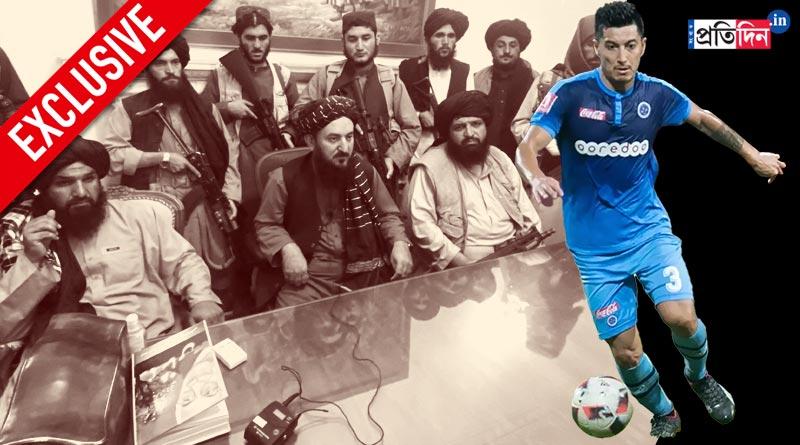 Exclusive interview of Afghanistan football star Zohib Islam Amiri | Sangbad Pratidin