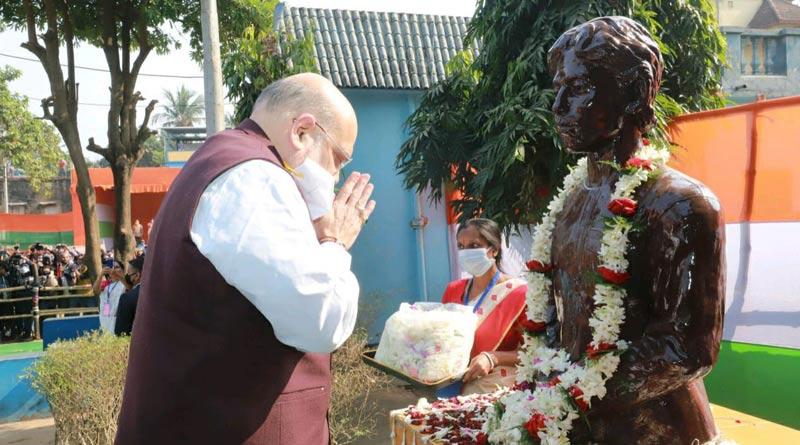 Amit Shah paid homage to freedom fighter Khudiram Bose। Sangbad Pratidin