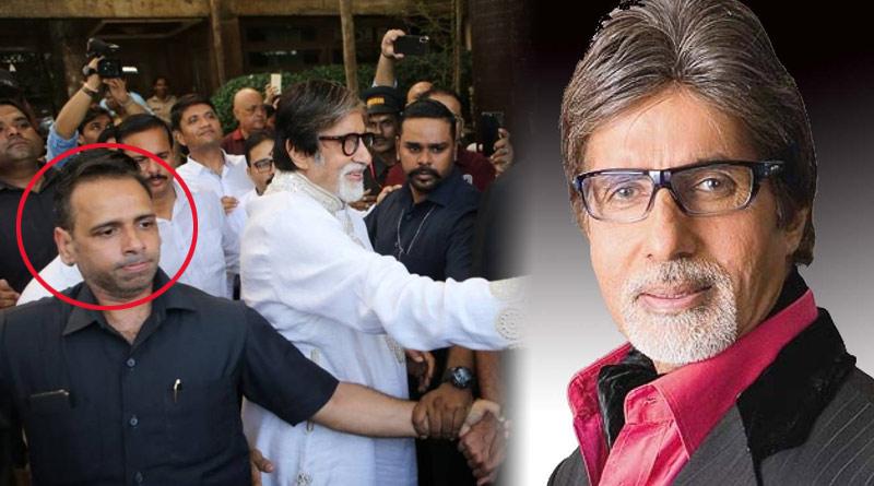 Amitabh Bachchan's bodyguard transferred for this reason | Sangbad Pratidin