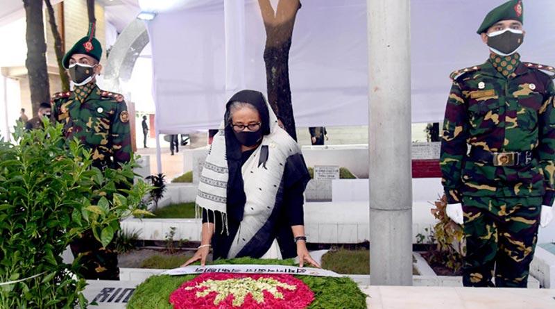 National Mourning Day in Bangladesh: PM Sheikh Hasina pays tribute to Bangabandhu and promises to punish the conspirators | Sangbad Pratidin