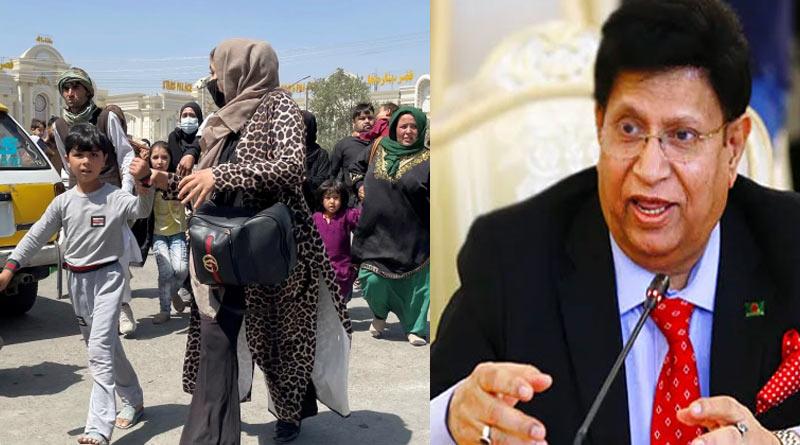 Afghanistan Crisis: Dhaka refuses to give assylum of Afghan citizens temporarily | Sangbad Pratidin