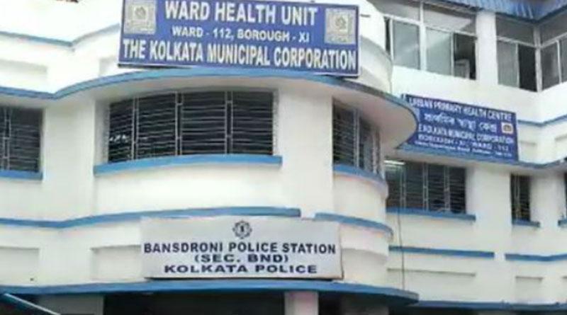 Rape in Kolkata: Man raped at Bansdroni, owner of the company accussed   Sangbad Pratidin