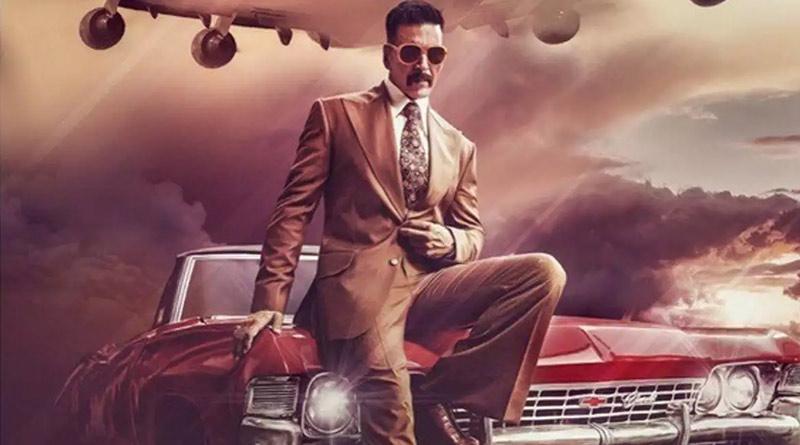 Akshay Kumar's new movie Bell Bottom Trailer out | Sangbad Pratidin