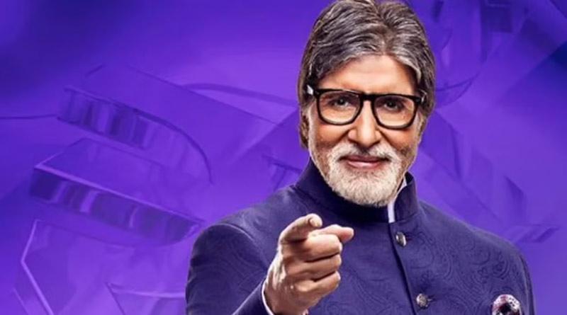 Kaun Banega Crorepati 13 to start airing from this date in August | Sangbad Pratidin