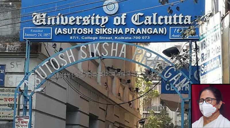 Calcutta University secured second rank among the best universities across India। Sangbad Pratidin