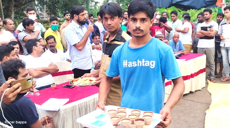 Trinamool Congress to hold 'Chai Pe Charcha' at Diamond Harbour   Sangbad Pratidin
