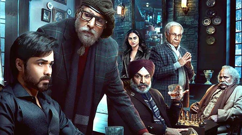 Review of Amitabh Bachchan, Emraan Hashmi starrer movie Chehre | Sangbad Pratidin