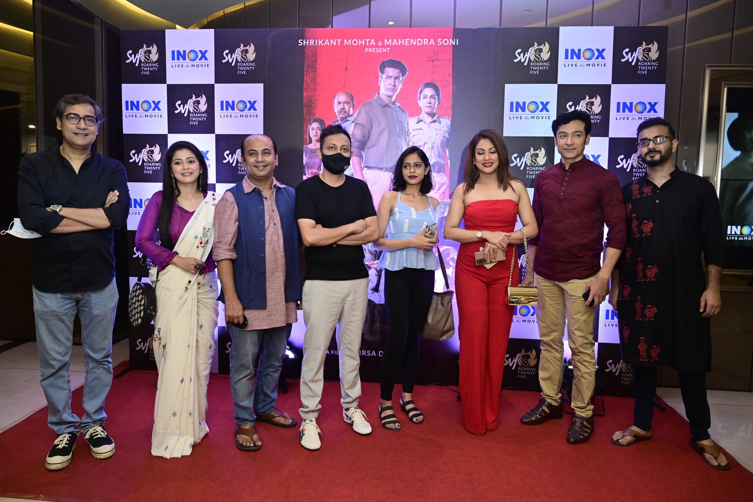 Mukhosh Film Premier