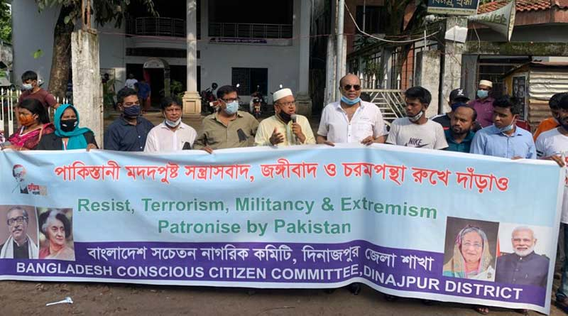 Citizens of Bangladesh stage protest infront of Dhaka High Commission against Pakistan accussed of instigate terrorism | Sangbad Pratidin