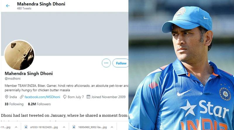 MS Dhoni's blue tick in Twitter deleted, then restored | Sangbad Pratidin
