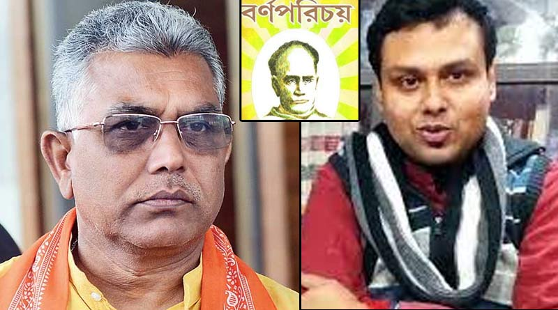 'Kanyasree' spelling controversy by Dilip Ghosh: youth congress leader Kaustav Bagchi sends 'Barnaporichay' | Sangbad Pratidin