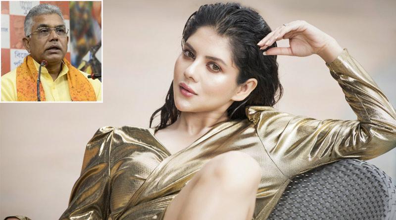 Tollywood Actress Paayel sarkar trolled | Sangbad Pratidin