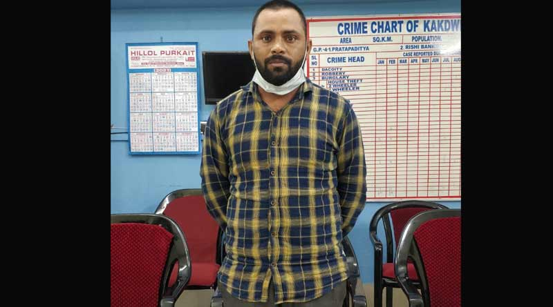 Youth arrested from Madhya Pradesh for creating a fake facebook account of Kakdwip's SDPO । Sangbad Pratidin